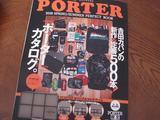 0322porter1