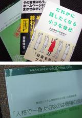 0525推薦図書.jpg