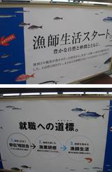 0521漁師.jpg