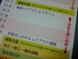 20100819155657.jpg