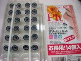 0209鼻マスク.jpg