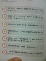 3ac4fae7.jpg