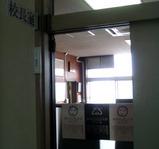 0604校長室.jpg
