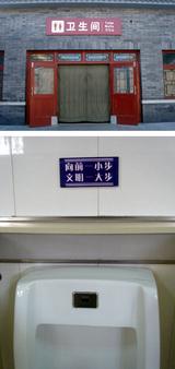 0104衛生間.jpg
