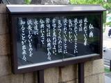 0913仏典.jpg