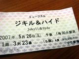 ticket525