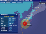 1006台風.jpg