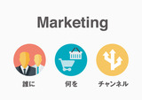 column_marketing_4