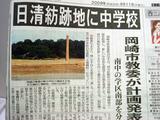 0911新聞.jpg