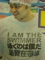 0607泳ぐのは