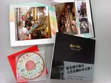 0608虹の旅本.jpg