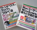 WinMac