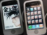 0129iPHONE.jpg