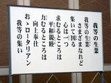 0922生業.jpg