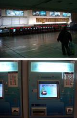 0102台北駅