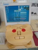 顔マウス2