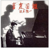 0328音楽図鑑.jpg