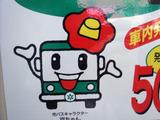 0528京ちゃん.jpg