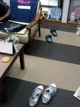 0815footstep.jpg