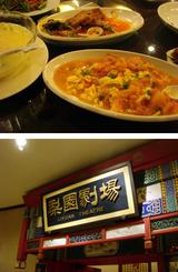0104食事りえん.jpg