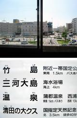 0920soushiki.jpg
