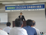 経済講演会