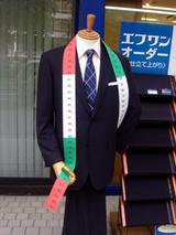 0912えいちゃん.jpg