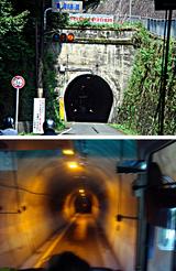 0907トンネル.jpg