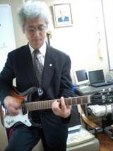 背広ギター