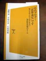 0328そのブログ.jpg