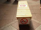 0510禁煙