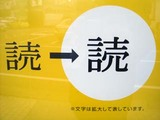 0325新聞文字.jpg
