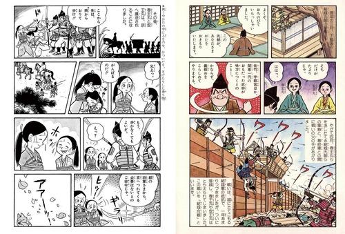 【画像】日本人、13歳の子供を斬首する野蛮人だった...日本人やめるわ。