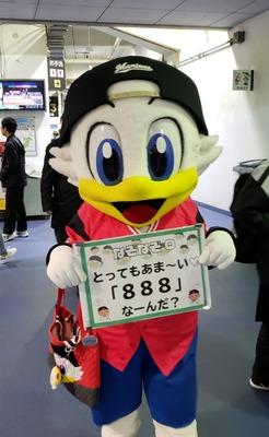 20190412_161152