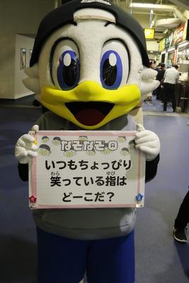 EOS_9463