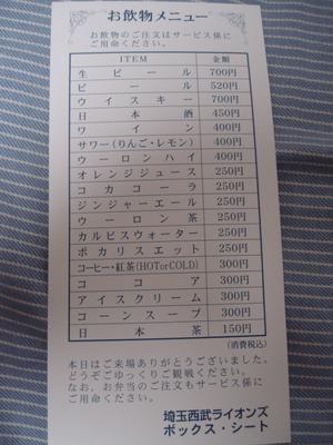 DSC01100