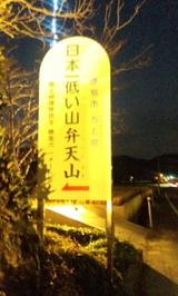 db303346.jpg