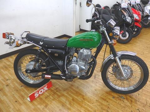 ブログCB400SS (8)