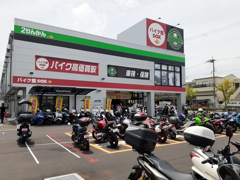 茨木鮎川店