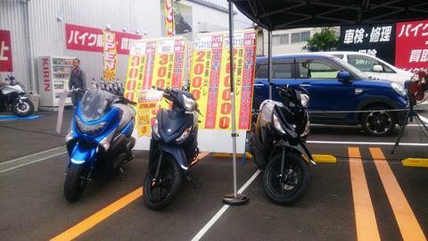 SOXsayamagaoka190913007