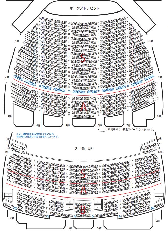 劇場 座席 表 帝国