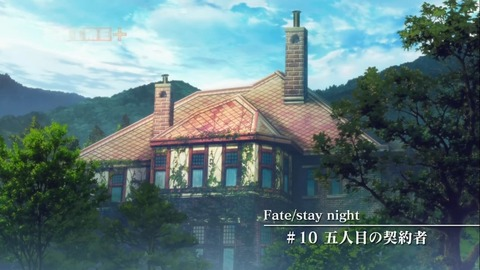 Fatestaynight[UBW]10-1