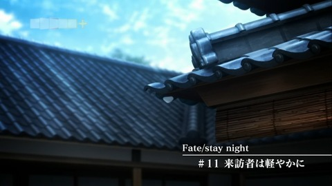 fatestaynight11-2