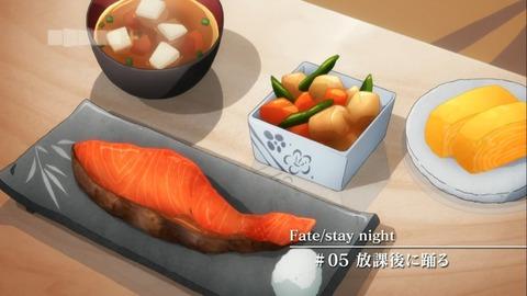 Fatestaynight[UBW]5-1