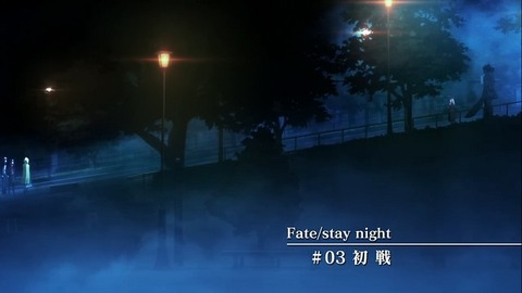 Fatestaynight[UBW]3-3