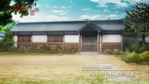 Fatestaynight[UBW]8-24