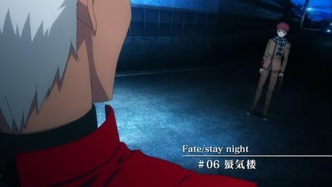 Fatestaynight[UBW]6-2