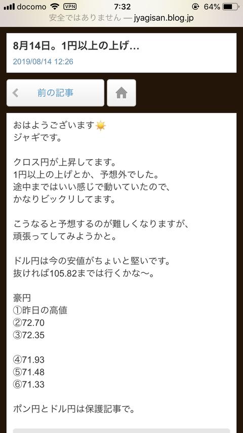 77977E98-58F5-4A0F-B3A3-761A70C0D2F4