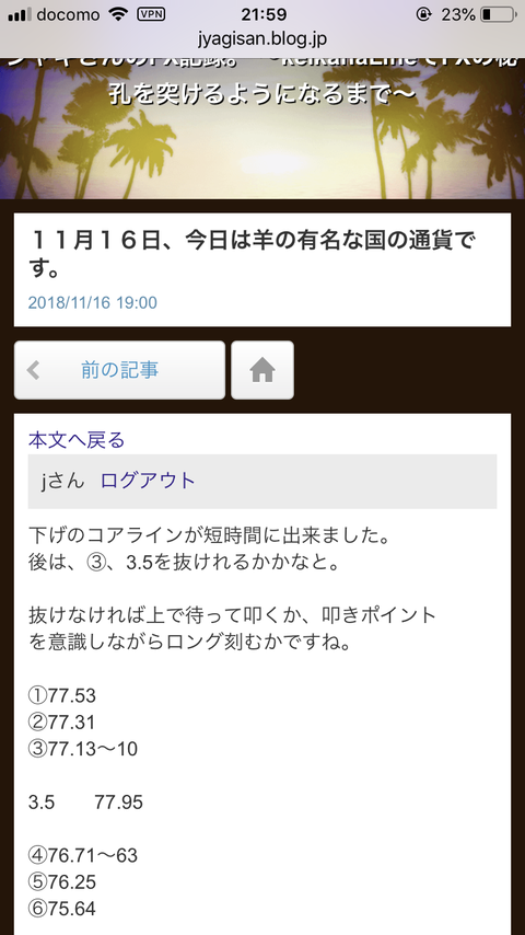 4EA6E811-54AC-4A3E-A56F-1CBFDF418832