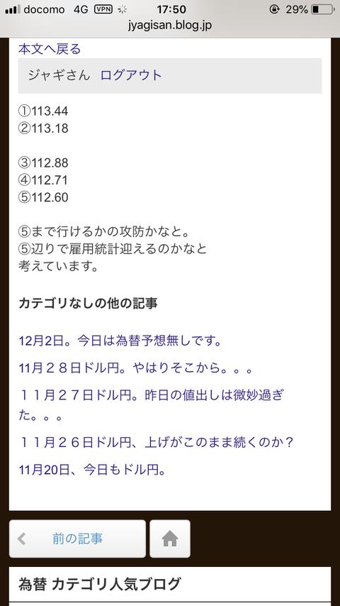 5813D009-09DA-490D-A46B-4F0450204684